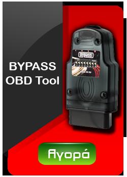obd_buy